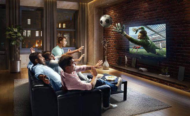 Merkezi TV Sistemi